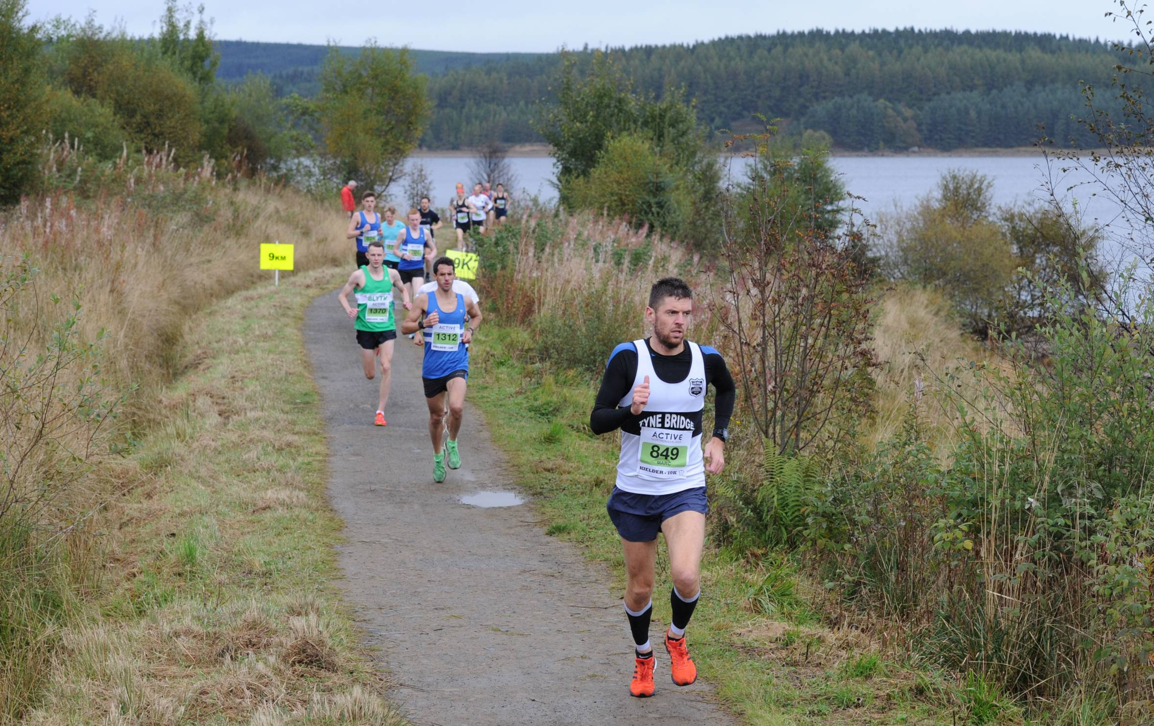 Dated:07/10/2017 Kielder Marathon Weekend Saturday 10K Run around Kielder resevoir